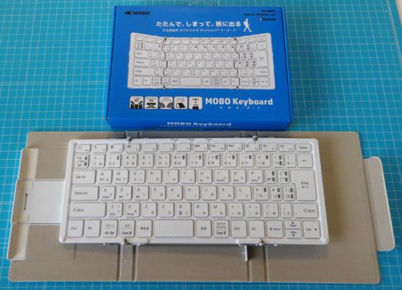 02_日本語配列折りたたみ式Bluetoothキーボード「MOBO Keyboard(AM-KTF83J)」をレビュー