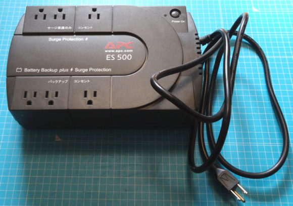 01_UPS(無停電電源装置)の廃棄は鉛蓄電池式でもビックカメラで引き取ってもらえる